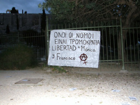 Liberdade para Mónica e Francisco